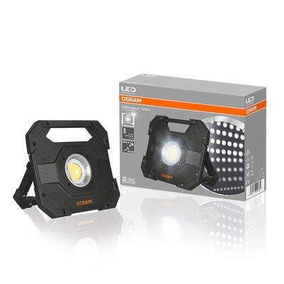 Osram LED Construction Lamp LEDinspect 20W