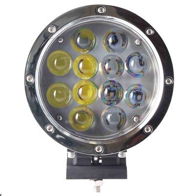 60W LED Driving Light Chrome