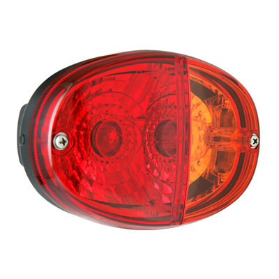 Multifunctional Rear Lamp
